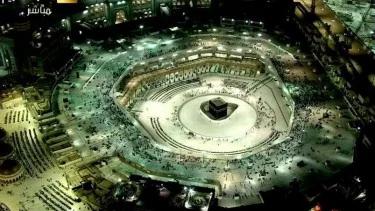Alhamdulillah, Arab Saudi Putuskan Gelar Ibadah Haji 2020
