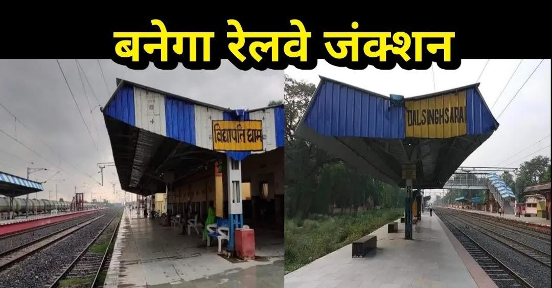 बिहार में 119 DSP की ट्रेनिंग पूरी, विभिन्न जिलों में होगी पोस्टिंग