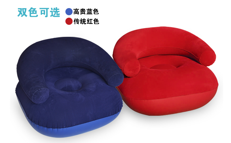 Inflatable Chair For Kids And Adult End 11 17 2016 1 15 Am