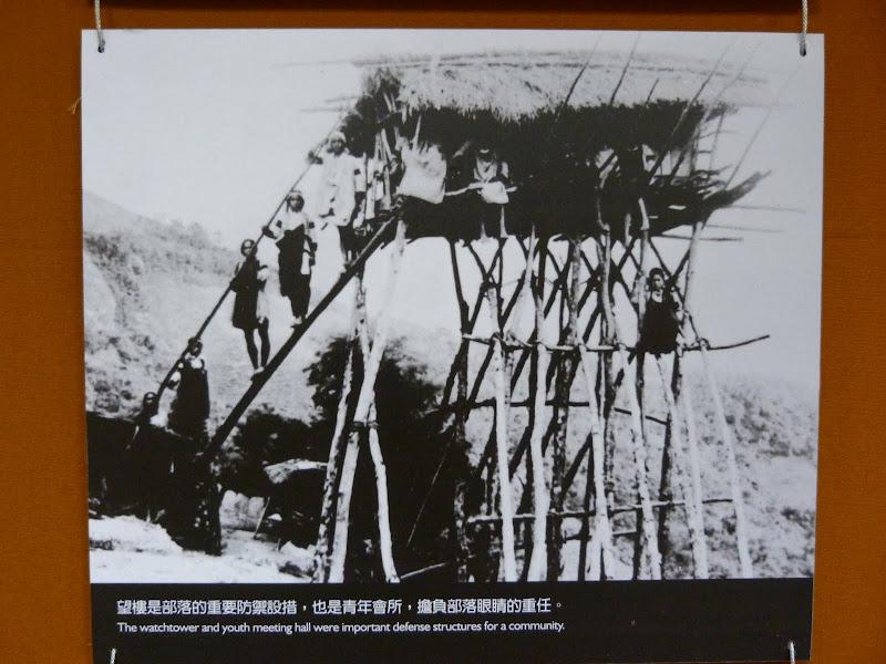 Puli ,divers ,vers Wushe,Lushan hot spring J 21 - P1190927.JPG