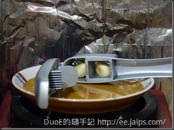 鋁合金兩用金屬壓蒜器-壓蒜槽2