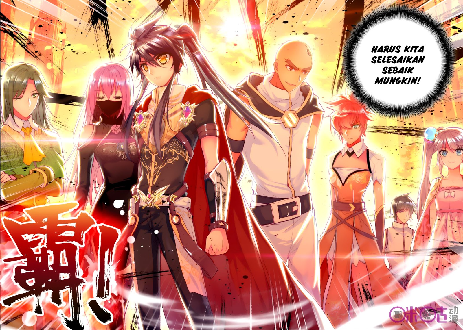 Baca Manga Shen Yin Wang Zuo Chapter 115 Komik Station