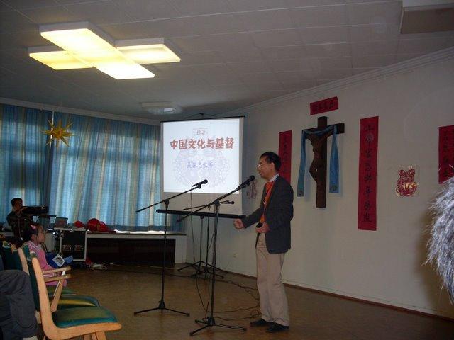 2009 春节聚会