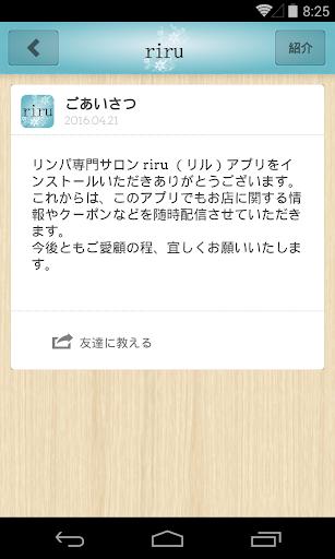 riru 2.6.0 Windows u7528 2