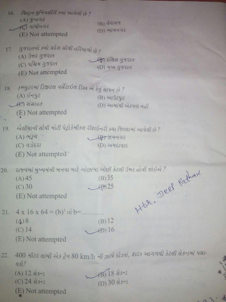 Talati Exam Paper Pdf File
