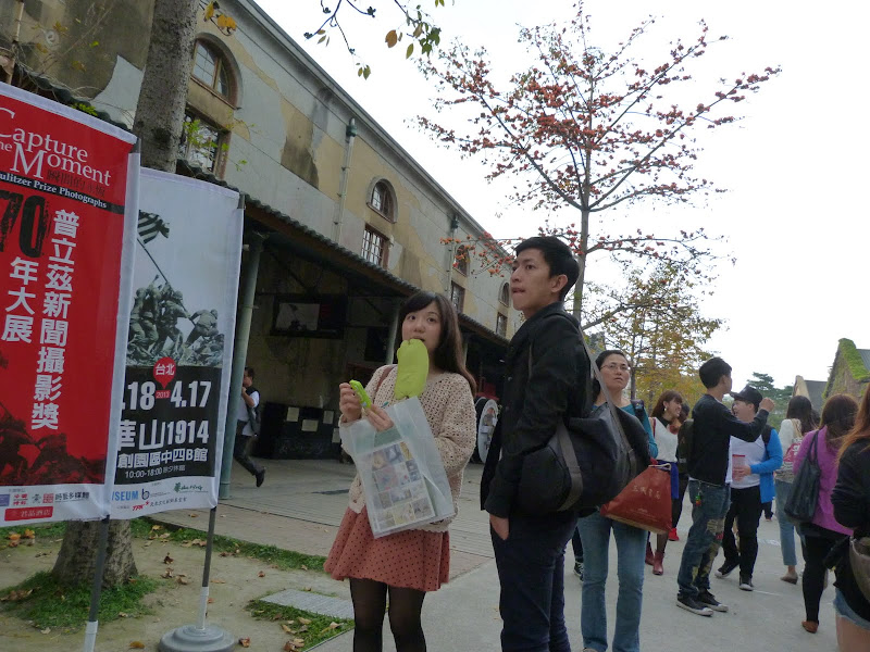 Parc Huashan. Taipei. Photos du Prix Pulitzer, un monde fou