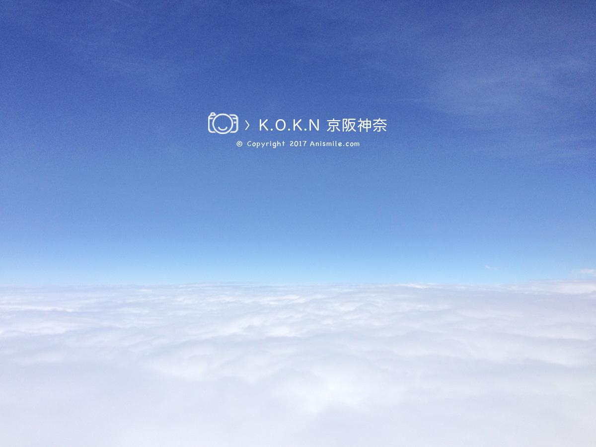 旅行空中景觀