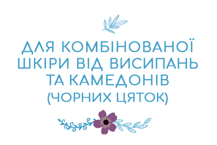 Комплекс засобів №11