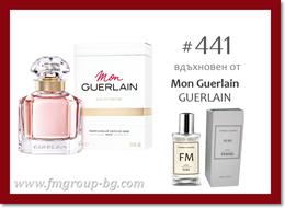 Парфюм FM 441 PURE - GUERLAIN - Mon Guerlain