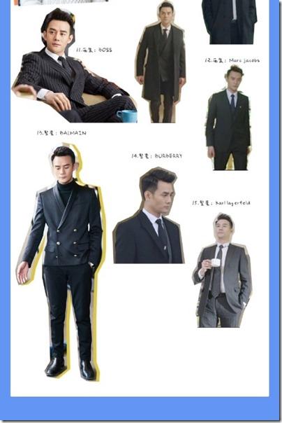 Stay with Me 放棄我抓緊我 Wang Kai 王凱 Lookbook 02 - Copy - Copy