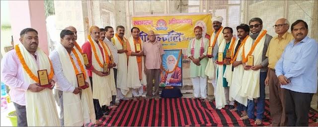 स्वर्ण जयन्ती वर्ष के शारदीय नवरात्रि महोत्सव को लेकर गीताजंलि परिवार ने की बैठक