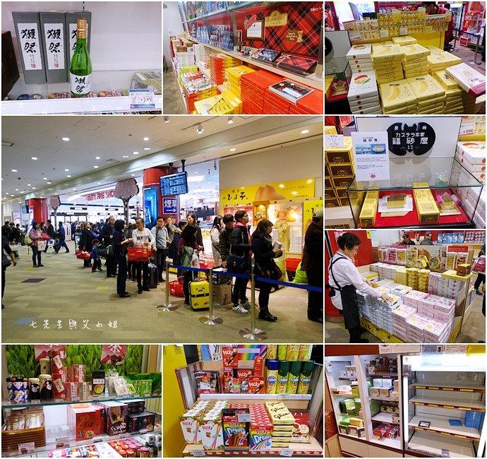 63 福岡三天兩夜自由行行程總覽
