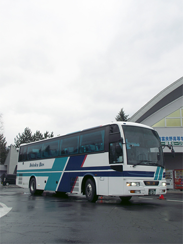 道北バス「ノースライナー」 1058 幾寅物産センターにて(縦位置)