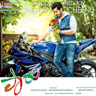 Chethan Cheenu Birthday Wallpapers