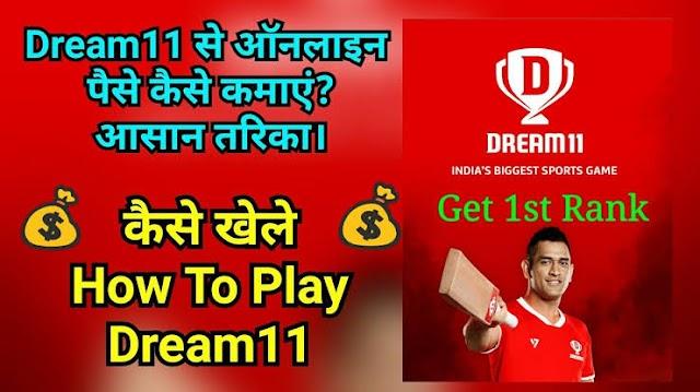 Fantasy Leagues @Dream11: Play Fantasy Cricket & Fantasy Sports Online & Win Cash Dream11 - Play Dream11 Fantasy Cricket