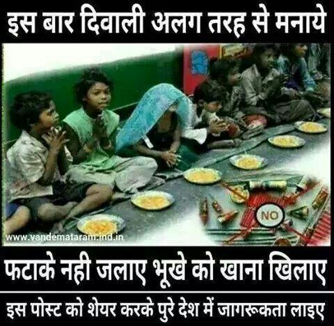 Radha soami babaji ki Saakhi । मेहनत की कमाई । Mehnat ki Kmai