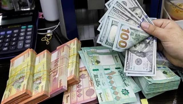 الدولار الليرة لبنان