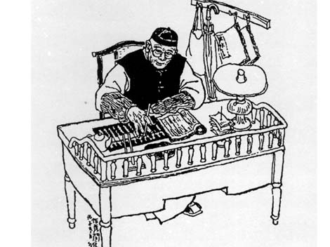 history of accounting History of accounting abacus appeared in china (1200 ad) magna carta signed (1215) accounting added to curriculum at oxford university (1249) adding machine invented (1372.