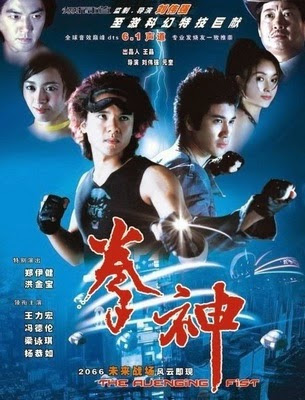 Хештег yuen_biao на ChinTai AsiaMania Форум The-avenging-fist-2001-1
