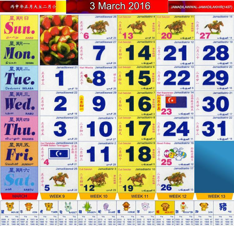 Calendar 2016 Quot Malaysia Quot Android Apps On Google Play