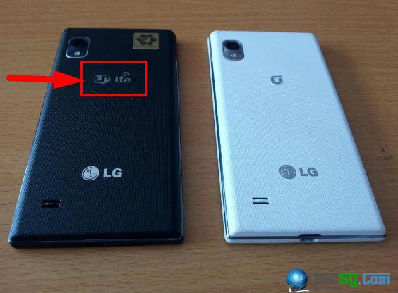 Điện thoại di động bạn đang dùng có hỗ trợ mạng 4G hay không? + Hình 2