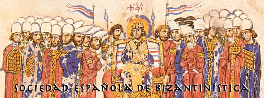 Bizantinística