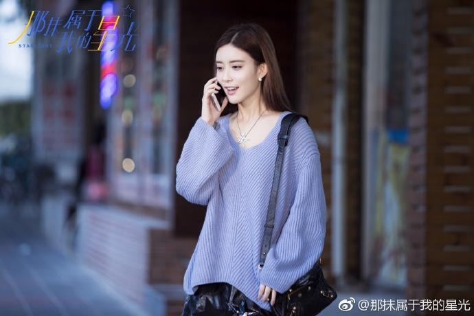 Starlight China Web Drama