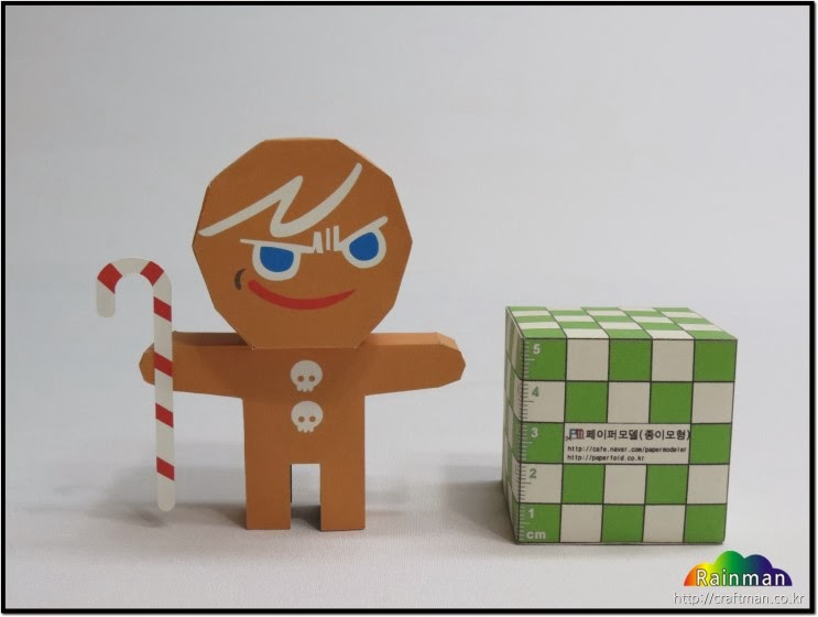 Mr. Brave Cookie Papercraft
