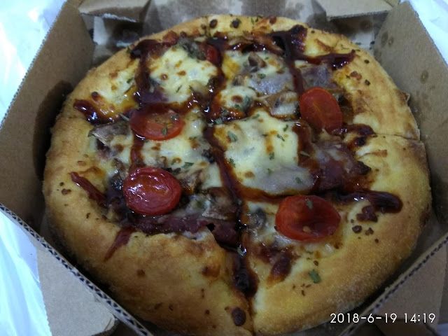 Domino's Pizza : Ssamjeang Beef