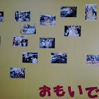 2013-04-23 10.32.46.jpg