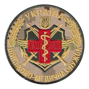 Військово-медична служба тк.NDU,червоний хрест \Нарукавна емблема