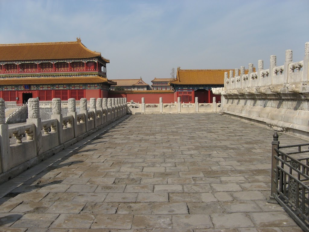1620The Forbidden Palace