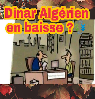 Le dinar algérien est à la baisse significative de sa valeur malgré ses exportations de pétrole dépassent 90% des revenus de l'État en devises