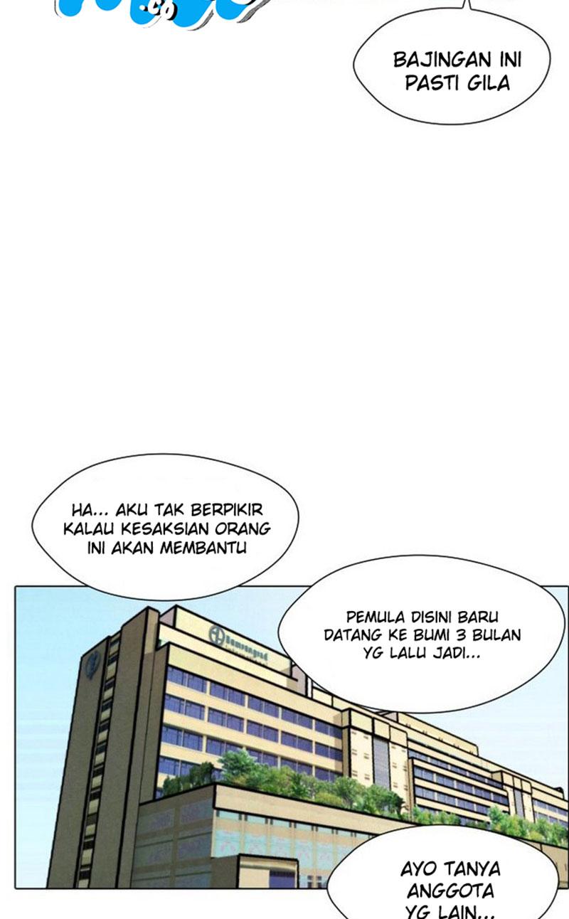 Dilarang COPAS - situs resmi www.mangacanblog.com - Komik uglyhood 003 - chapter 3 4 Indonesia uglyhood 003 - chapter 3 Terbaru 22|Baca Manga Komik Indonesia|Mangacan