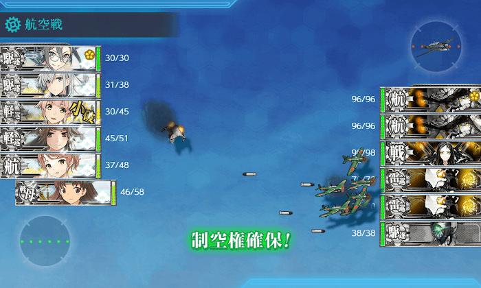 艦これ_2期_3-4_14.png