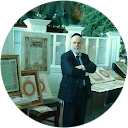 Eliezer Reiner
