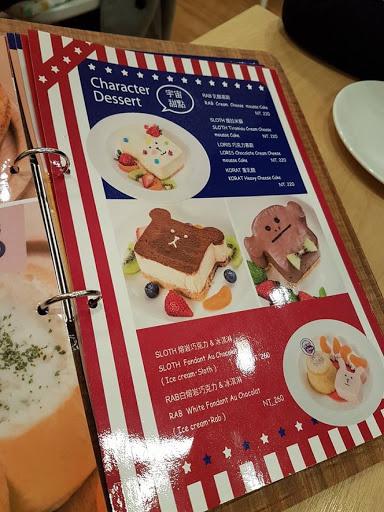 Cake menu from Craftholic Cafe at SYS Memorial Hall Taipei