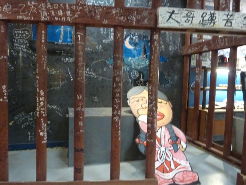 TAIWAN .Ile de LU DAO - P1280534.JPG