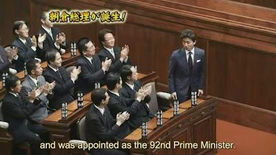 asakura prime minister