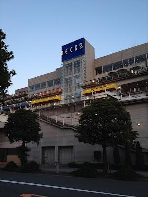 Decks Odaiba