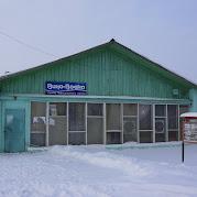 aramashevo-177.jpg