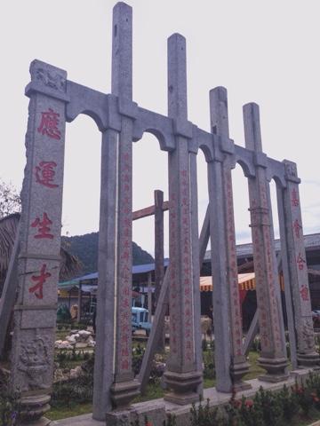 Muzium Lombong Bijih Timah Kinta