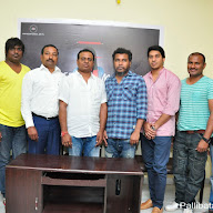 She Movie Press Meet