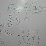 2014 Japan - Dag 2 - janita-SAM_5655.JPG