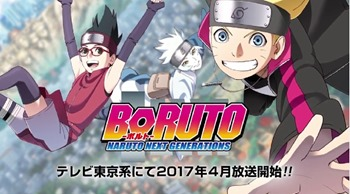 boruto-naruto-the-next-generation-anime