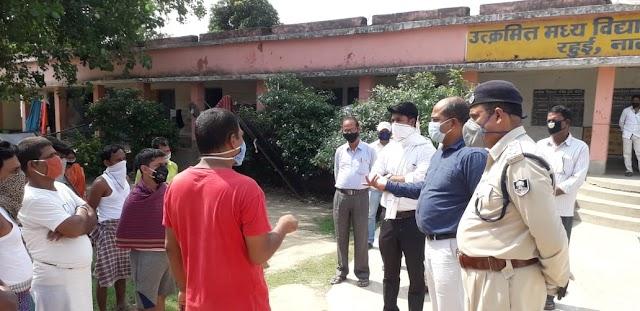 नालंदा- रहुई में बने क्वॉरेंटाइन सेंटर का निरीक्षण बिहारशरीफ अनुमंडल के एडिशनल एसडीओ और विधि व्यवस्था डीएसपी ने किया।