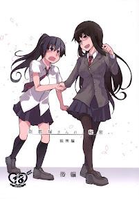 Natsuzuka-san no Himitsu. Omnibus Sequel