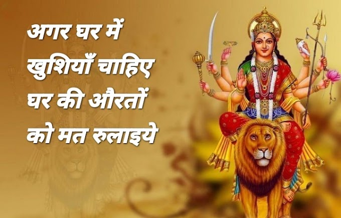 all types quotes in hindi   dil ke alfaaz  