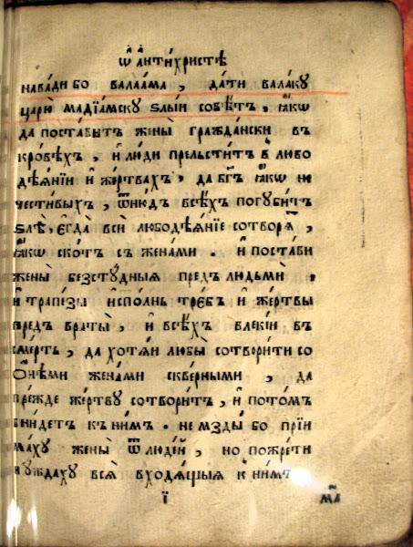 xxx imagen 80
