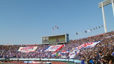 国立での天皇杯決勝横浜F・マリノスvsサンフレッチェ広島